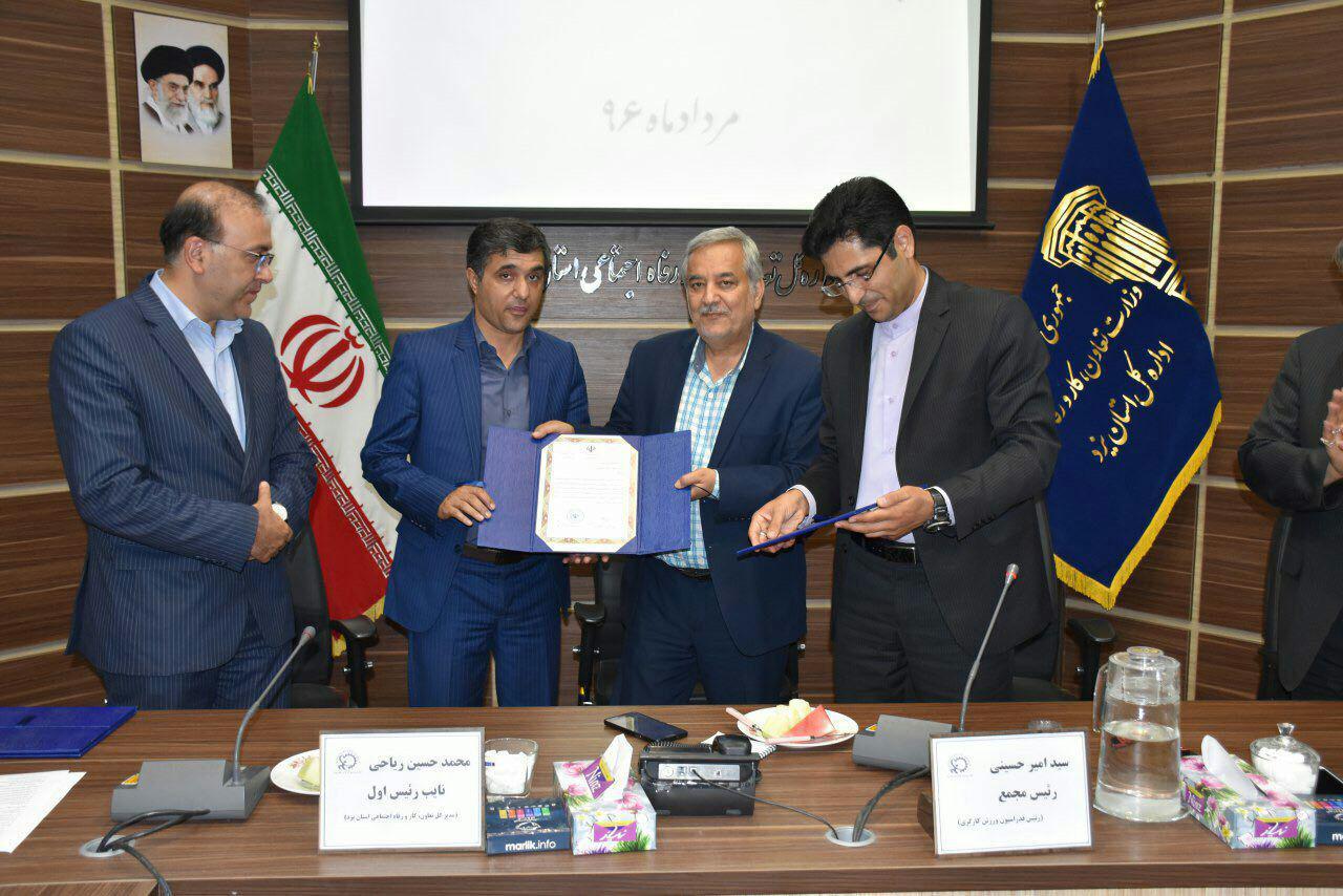 انتخاب جمال تقی نژاد به سمت رئیس هیأت ورزش های کارگری استان یزد