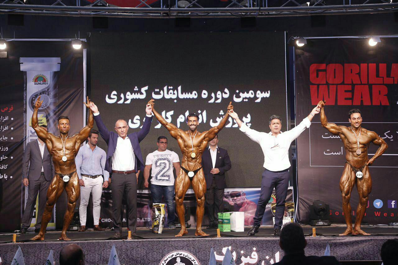 کسب مقام سومی مسابقات بدنسازی و پرورش اندام کارگران کشور توسط تیم فولاد آلیاژی یزد