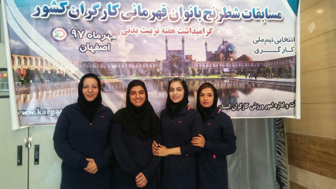 تیم شطرنج بانوان کارگر استان به مسابقات قهرمانی کارگران کشور به میزبانی اصفهان اعزام شد.