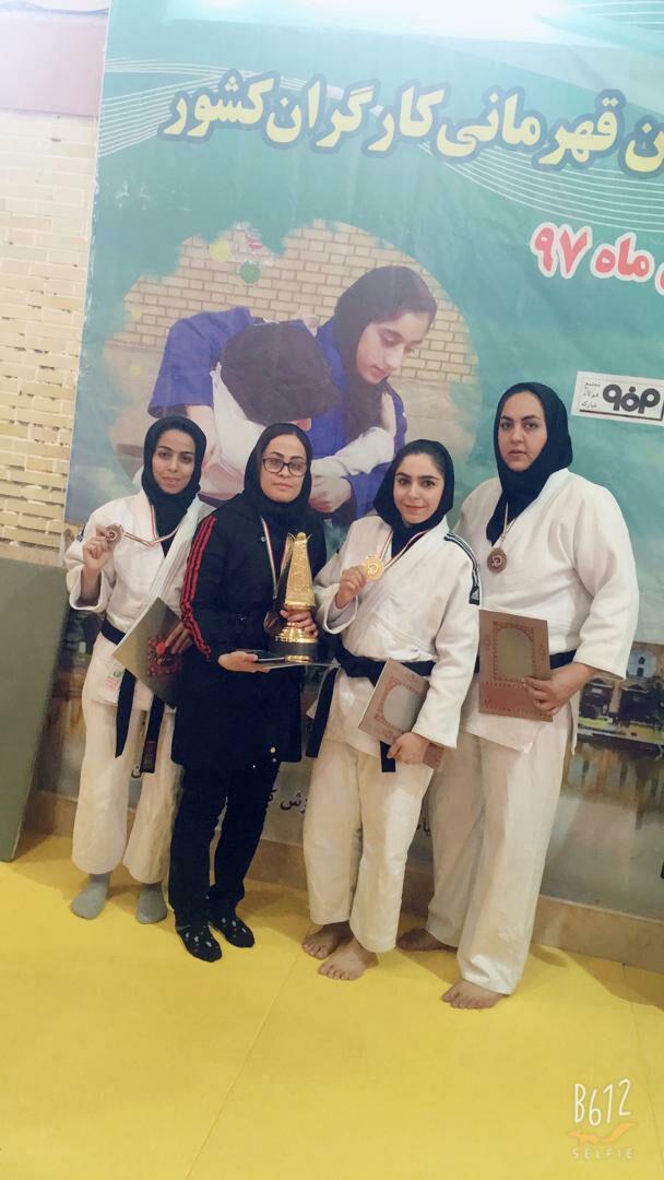 مقام سوم یزد در مسابقات جودو کارگری کشور