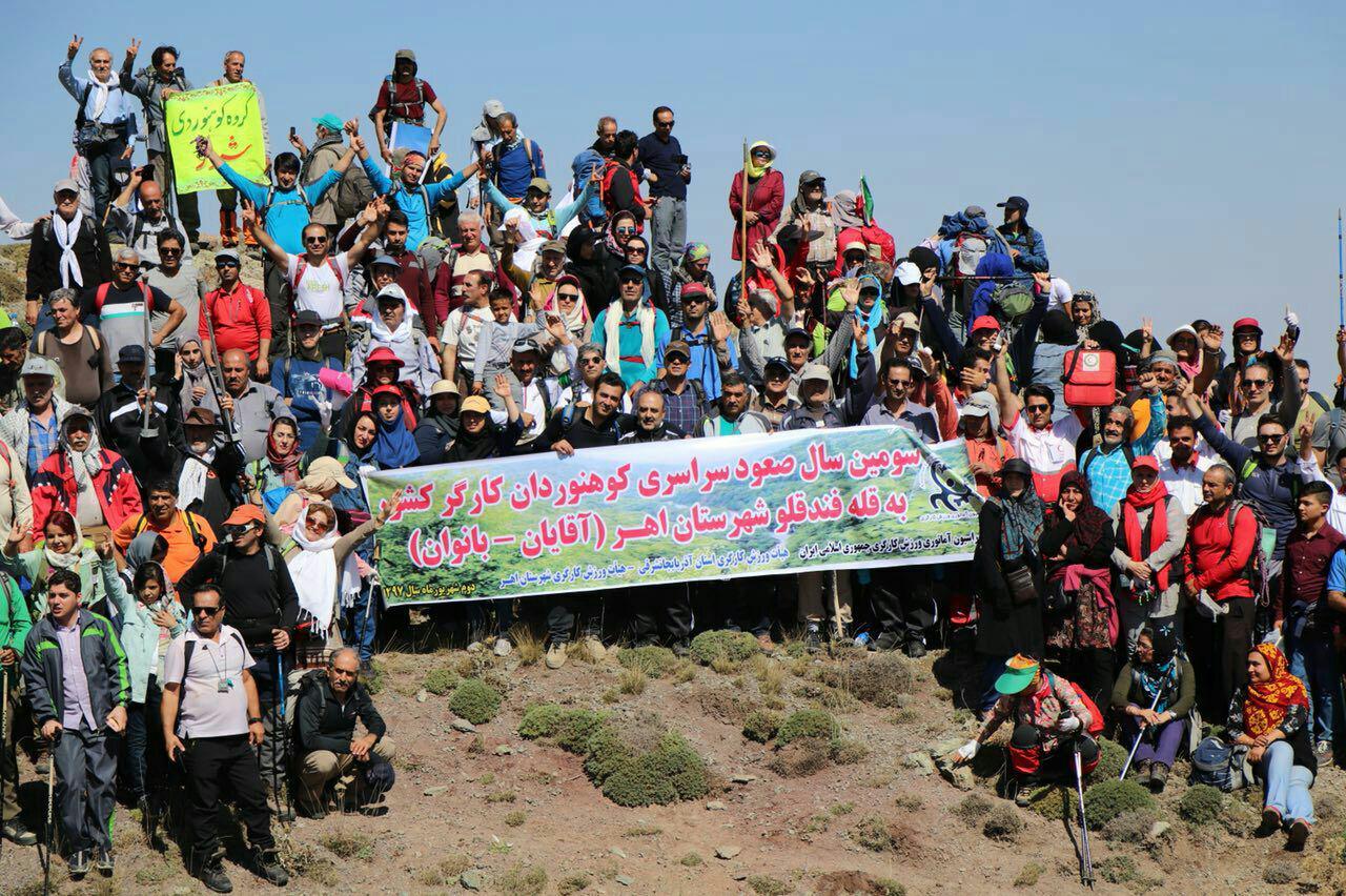 صعود کوهنوردان کارگر یزدی به قله ۲۵۰۰ متری فندقلو