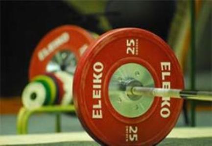 اعزام تیم وزنه برداری فولاد آلیاژی به مسابقات قهرمانی کشور