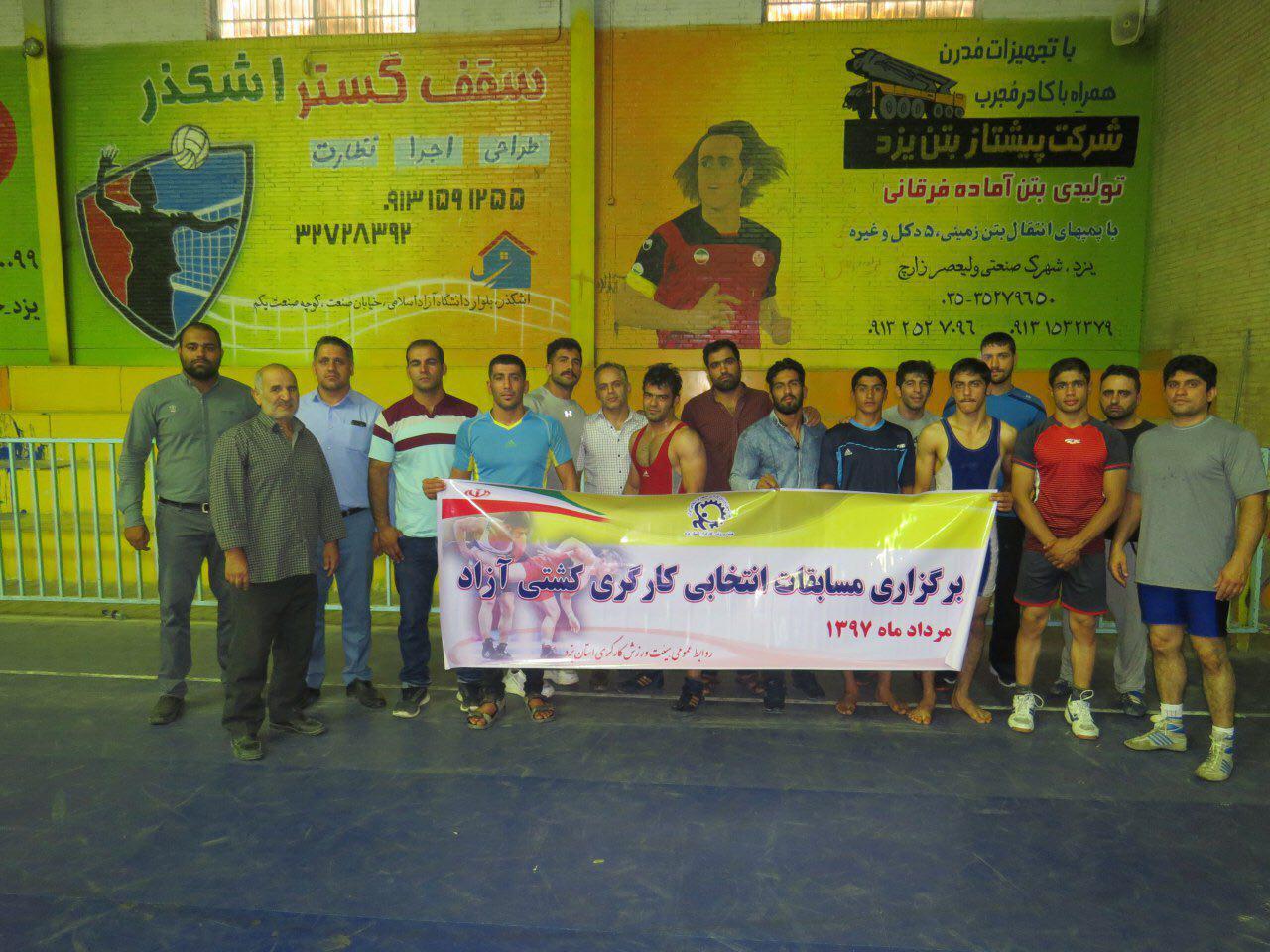 برگزاری مسابقات انتخابی کشتی آزاد کارگران استان یزد