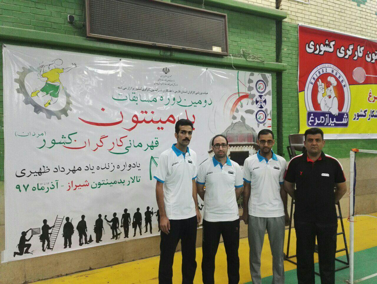 تیم بدمینتون کارگران استان یزد به مسابقات قهرمانی کارگران کشور به میزبانی فارس اعزام شد.