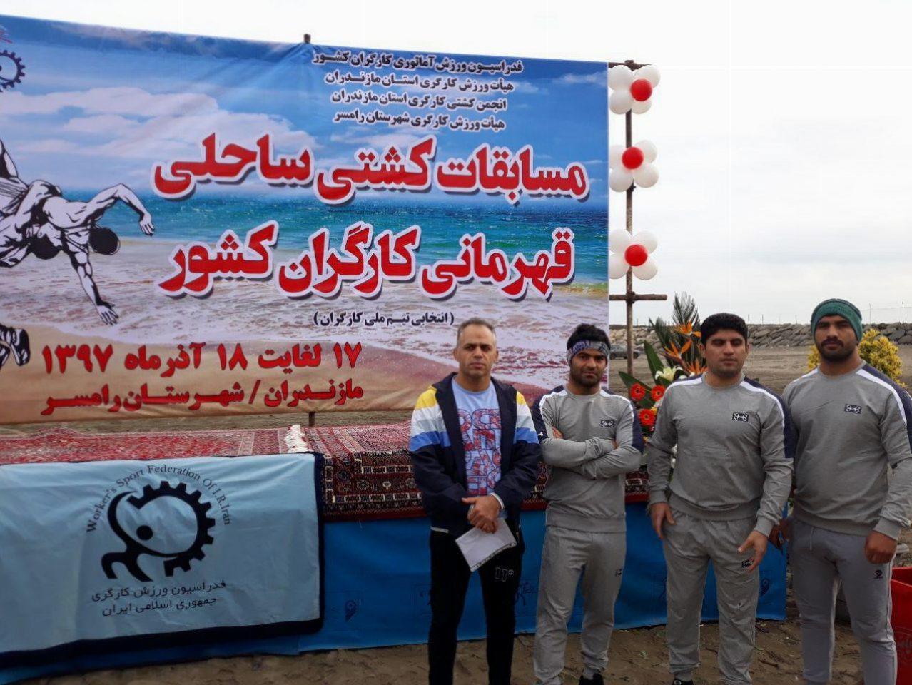 تیم کشتی ساحلی آقایان کارگر استان به مسابقات قهرمانی کارگران کشور به میزبانی مازندران اعزام شد.