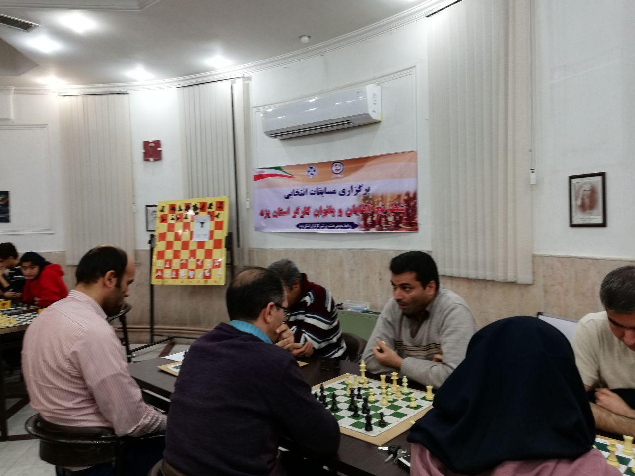 برگزاری مسابقات انتخابی شطرنج آقایان وبانوان کارگر استان یزد