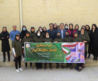 دوره آموزشی مربیگری فوتسال سطح یک ایران ویژه بانوان در یزد برگزار شد